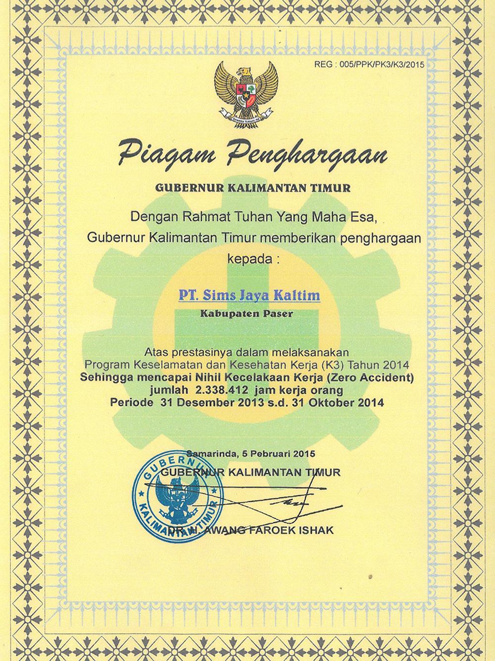 Award samindo award xflitez Images
